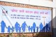 Conference-sign-at-kathmandu